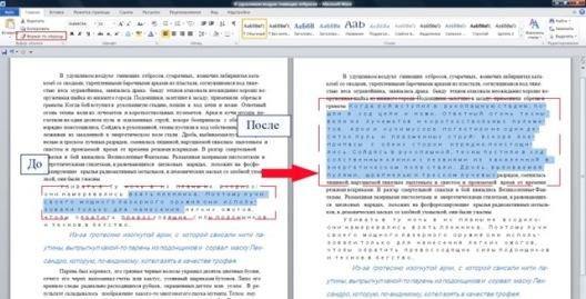 эффективный контракт в библиотеках образец
