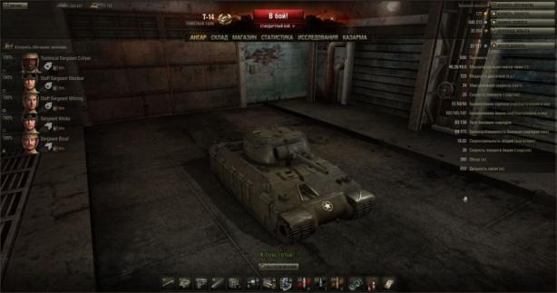 Премиумный американский тяжелый танк Т-14.