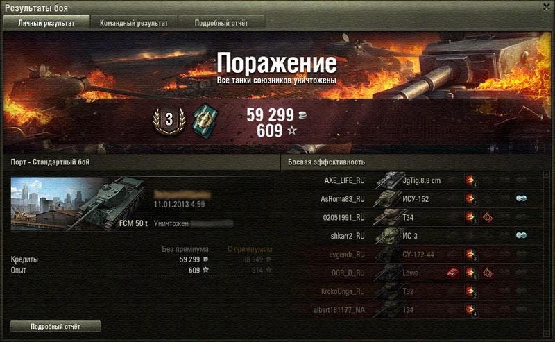 Если смысл брать фсм 50 купить е-25 танк